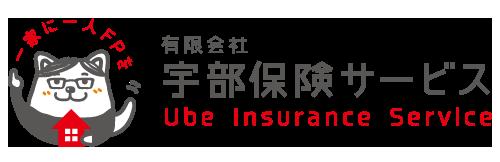宇部保険サービス リクルートサイト